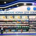 Eurasia 2017 Mosca  Molti i visitatori che sono passatihellip