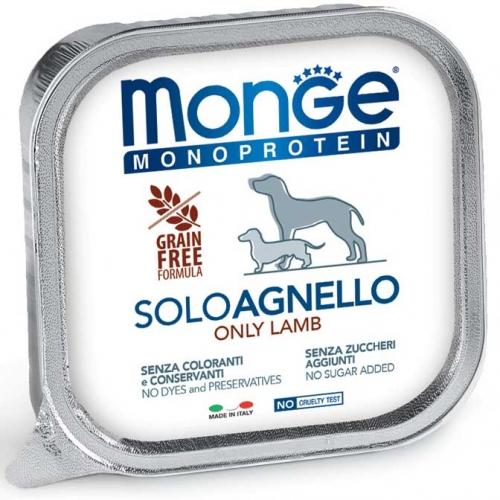 monge_cane_umido_monoproteico_solo_agnello