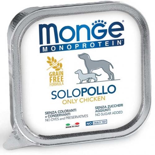 monge_cane_umido_monoproteico_solo_pollo