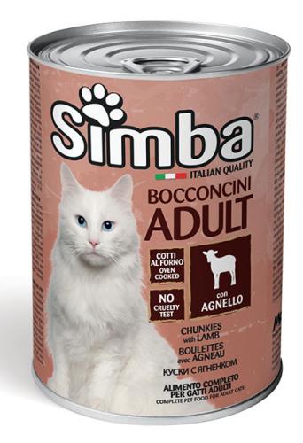 simba_gatto_umido_bocconcini_con_agnello