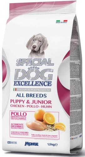 special_dog_excellence_cane_secco_crocchette_puppy_e_junior