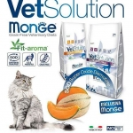 Monge Vet Solution una gamma di prodotti specifici per canihellip