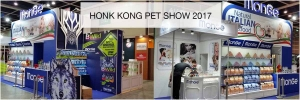 honk_kong_pet_show