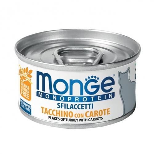 monge_gatto_umido_monoprotein_sfilaccetti_tacchino_con_carote