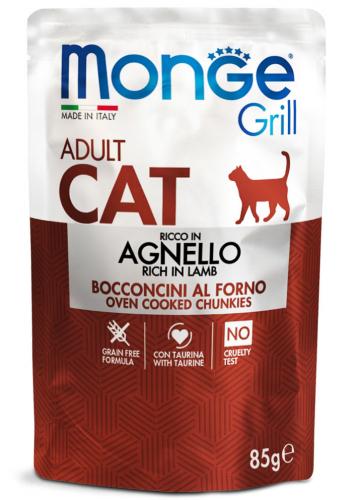 monge_gatto_umido_grill_bocconcini_in_jelly_ricco_in_agnello_adult