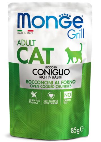 monge_gatto_umido_grill_bocconcini_in_jelly_ricco_in_coniglio_adult