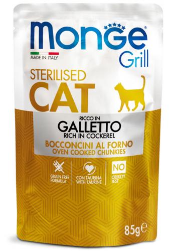 monge_gatto_umido_grill_bocconcini_in_jelly_ricco_in_galletto_sterilised