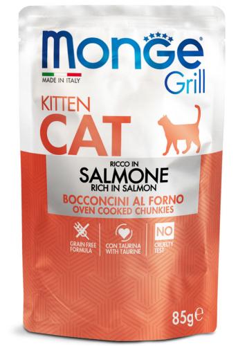 monge_gatto_umido_grill_bocconcini_in_jelly_ricco_in_salmone_kitten