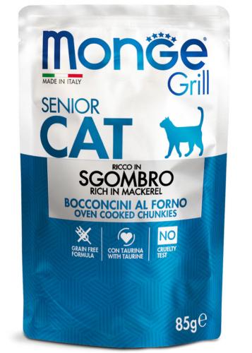 monge_gatto_umido_grill_bocconcini_in_jelly_ricco_in_sgombro_senior