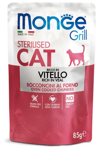 monge_gatto_umido_grill_bocconcini_in_jelly_ricco_in_vitello_sterilised