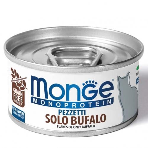monge_monoprotein_gatto_umido_pezzetti_solo_bufalo